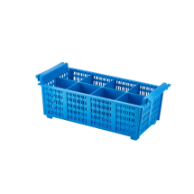 8 Compart Cutlery Basket (Blue)430X210X155mm x1